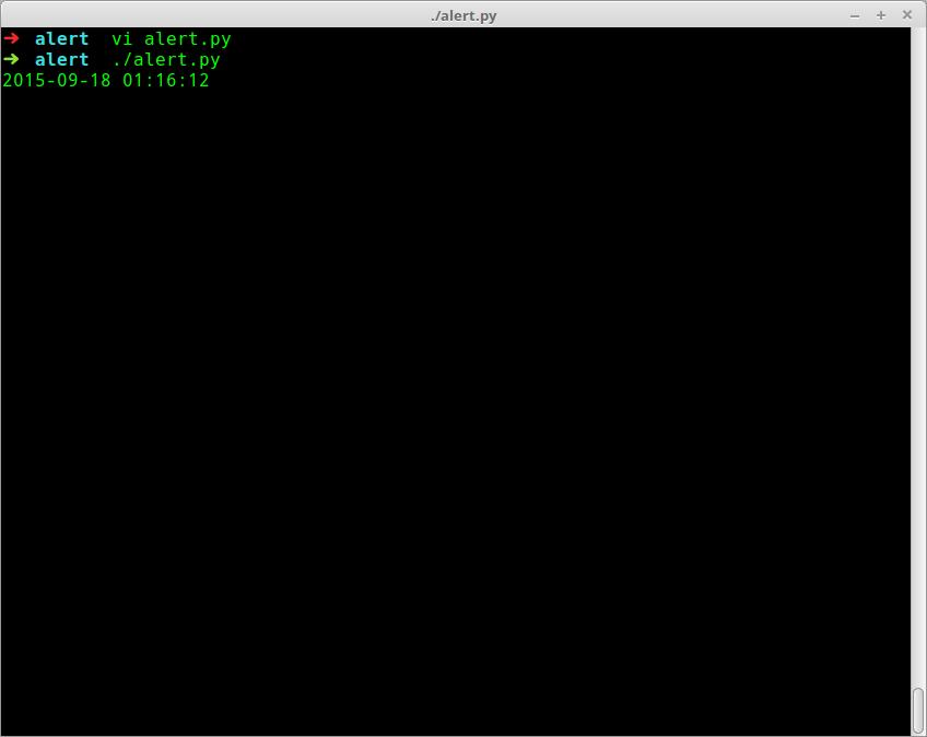 Python闹钟程序的实现